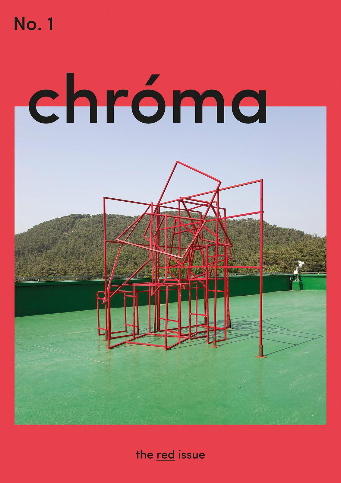 Chroma 1