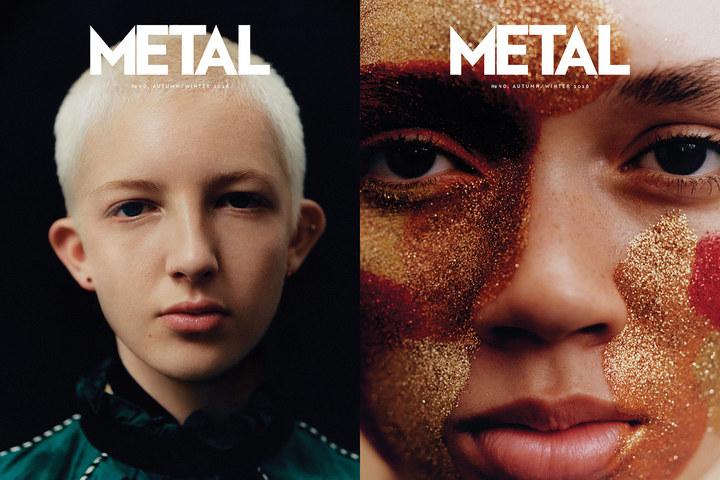 Metal40
